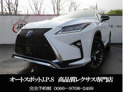 RXRX450h Fスポーツ 新型New F−SPORT