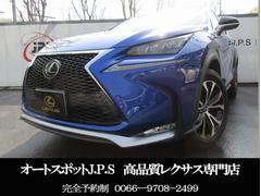 NX NX200t Fスポーツ 4WD F−SPORT Turbo
