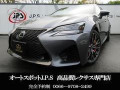 GS F5.0 純国産 和製4Dr.スーパースポーツセダン