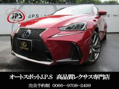 IS IS300h Fスポーツ 新型New F−SPORT