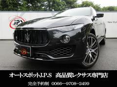 マセラティ レヴァンテS グランスポーツ 4WD 新型New GranSport