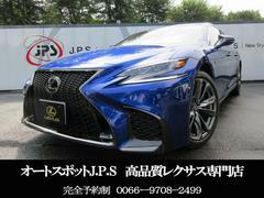 LSLS500 Fスポーツ 新型New F−SPORT