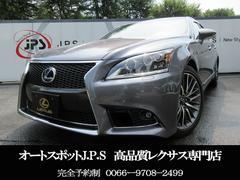 LSLS600h Fスポーツ 4WD F−SPORT