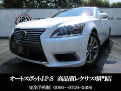LSLS600h バージョンL 4WD Ver.L HYBRID