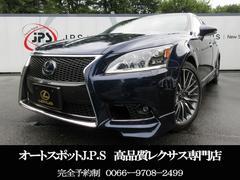 LSLS600h Fスポーツ 4WD 特別仕様TRD Ver.