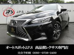 CT CT200h バージョンL 新型New Ver.L
