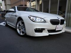 BMW640iグランクーペ Mスポーツ OPサンルーフ