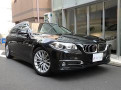 BMW528iツーリング ラグジュアリー