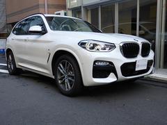 BMW X3xDrive20d Mスポ 後期 ETC/DSRCシステム