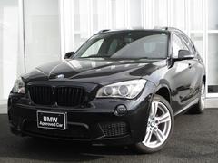 BMW X1sDrive20i Mスポーツ パノラマサンルーフ 黒グリル