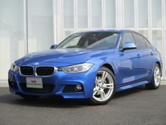 BMW320iMスポーツ Dアシスト 新型Iドライブ 社外地デジ