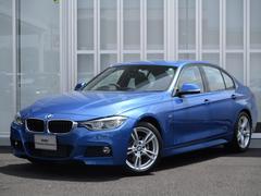 BMW318iMスポーツ デモカー レーンチェンジW Dアシスト