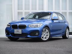 BMW118iMスポーツ 新車保証付 LEDライト LEDFフォグ