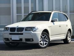 BMW X32.5siMスポーツ サンルーフ キセノン HDDナビ