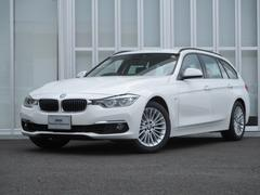 BMW318iツーリングラグジュアリー 新車保証付 黒レザーシート