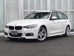 BMW320iツーリングMスポーツ 新車保証付 ストレージP