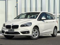 BMW218iグランツアラー コンフォートP プラスP 新車保証付