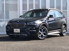 BMW X1xDrive 20ixライン コンフォートP アクティブSP