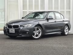 BMW318iMスポーツ レーンチェンジW ドライビングアシスト