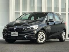 BMW218アクティブツアラーラグジュアリー パーキングサポートP