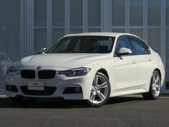 BMW318iMスポーツ ストレージP レーンチェンジウォーニング