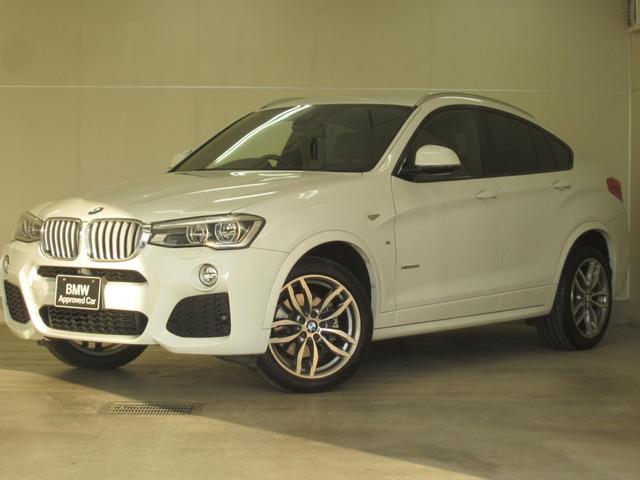 BMW xDrive 28iMスポーツ 黒レザー 19インチアルミ