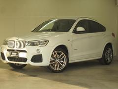 BMW X4xDrive 28iMスポーツ 黒レザー 19インチアルミ