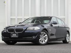BMW523dブルーパフォーマンスハイライン黒革 ウッドP 禁煙