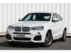 BMW X4xDrive 28i Mスポーツ ACC LED 黒革 禁煙