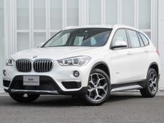 BMW X1xDrive 18d xライン コンフォートPKG 衝突軽減