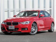 BMW320d Mスポーツ 純正19AW LED ACC 禁煙車