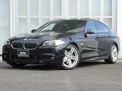 BMW523i Mスポーツパッケージ 直4ターボE ガラスSR