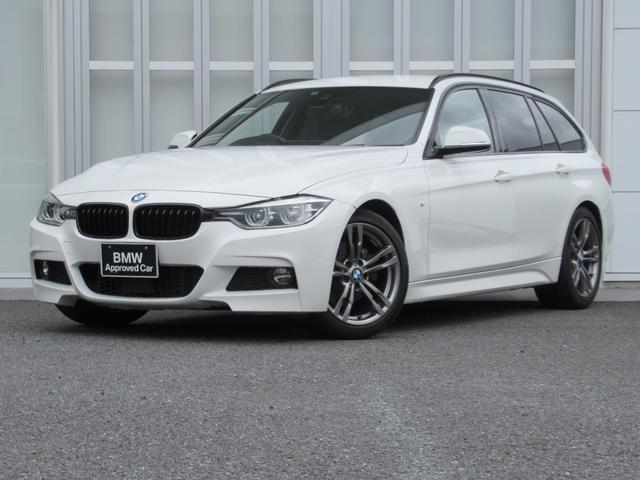 BMW 320dツーリング Mスポーツ スタイルエッジ クリーンディーゼル 黒革 LEDヘッドライト ACC Dアシスト レーンチェンジW 電動リアゲート HDDナビ Rカメラ ETC 1オーナー車 禁煙車