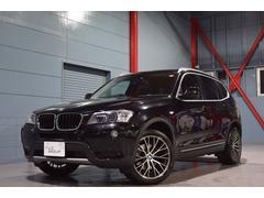 BMW X3xDrive20iハイライン 革 iスト Pゲート 2年保証