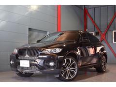 BMW X6xDrive35i 革 SR 21インチAW ナビ 2年保証