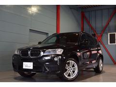 BMW X3xDrive20d Mスポ 中期 1オナ ナビTV 2年保証