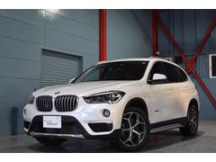 BMW X1xDrive20i xライン コンフォP 純ナビ 新車保証