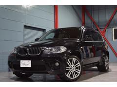 BMW X5xDrive35iMスポーツ 後期 茶革 ナビTV 2年保証