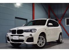 BMW X3xDrive20iMスポーツ後期 1オナ ナビTV 2年保証