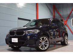 BMW X5xDrive35i Mスポーツ セレクトP ACC 新車保証