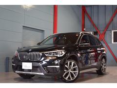 BMW X1xDrive20i xライン ハイライン 革 ナビ 新車保証