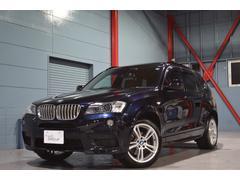 BMW X3xDrive35i Mスポ 茶革 SR 自動ゲート 2年保証
