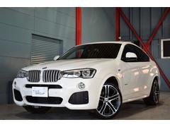 BMW X4xDrive 35i Mスポーツ ACC 黒革SR 2年保証