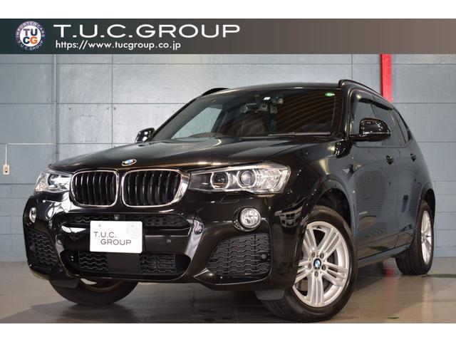 BMW xDrive 20d Mスポーツ 後期 ACC レーンチェンジW 黒革 ナビTV 360カメラ 自動Rゲート キセノン PDC 2年保証