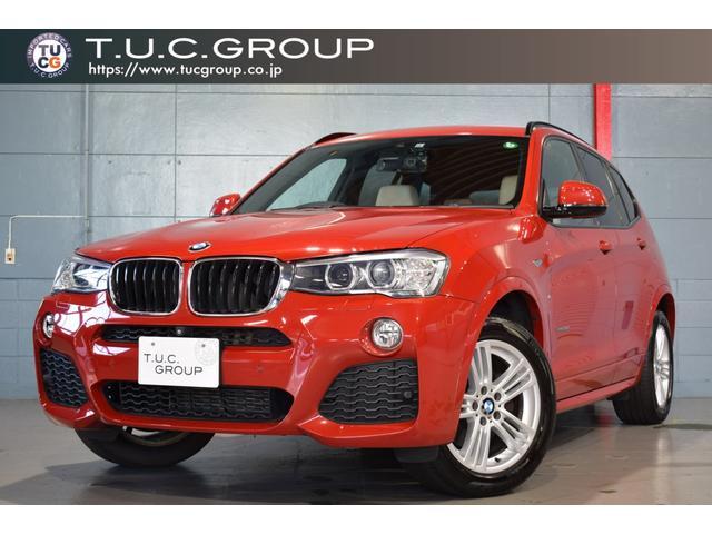 BMW xDrive 20d Mスポーツ インテリS LDW コンフォA ECO機能 白革 HDDナビTV 360カメラ 自動リアゲート Mエアロ&18インチAW キセノン 2年保証付