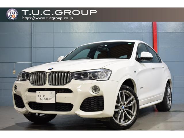 BMW xDrive 28i Mスポーツ ACC LCW LDW コンフォートA 黒革 ナビTV 360カメラ PDC インテリジェントS Mスポーツエアロ&19インチAW キセノン 2年保証付