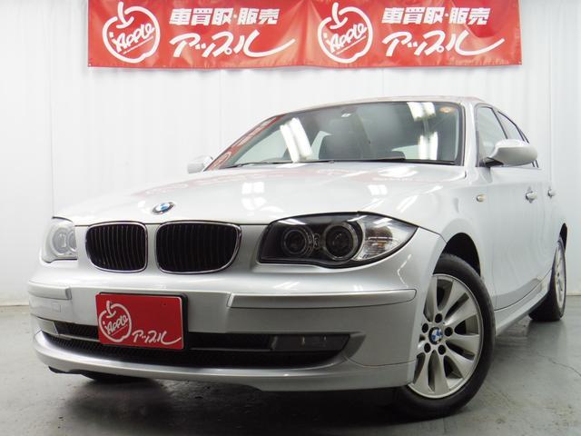 BMW 116i HID 純正16AW ディーラー車検記録 1年保証