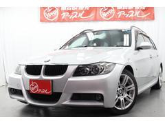 BMW320iツーリング Mスポーツパッケージ 社外ナビ HID