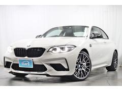BMW M2コンペティション ガレージ保管 R4年1月迄メーカー保証付