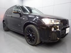X3xDrive 20d Mスポーツ ブラックアウト限定車